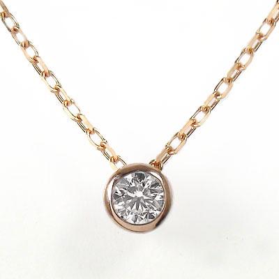 【送料無料】ダイヤモンド 一粒 ネックレス 誕生石ペンダント 18金 レディース ユニセックス 誕生日 2017 記念日 母の日 プレゼント ゴールド GOLD 4月 誕生石