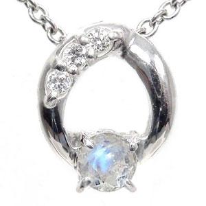 9日20時~16日1時まで ブルーブルームーンストーン ダイヤモンド オーバルネックレス ダイヤ k18ホワイトゴールド レディース誕生日 2019 記念日 母の日 プレゼント 6月 誕生石 キャッシュレス ポイント還元 買いまわり 買い回り