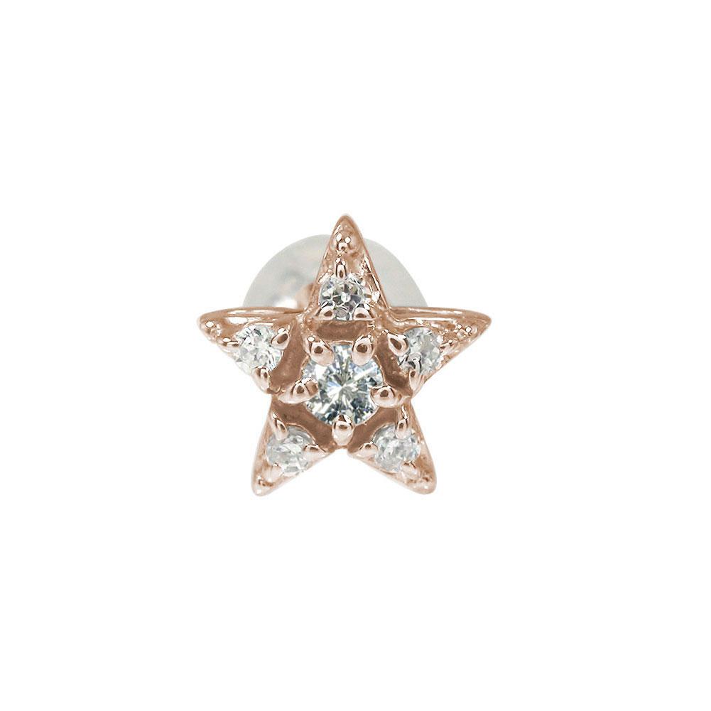 10/4 20時~ スター 星 ダイヤモンド 片耳ピアス 18金 誕生石 買い回り 買いまわり