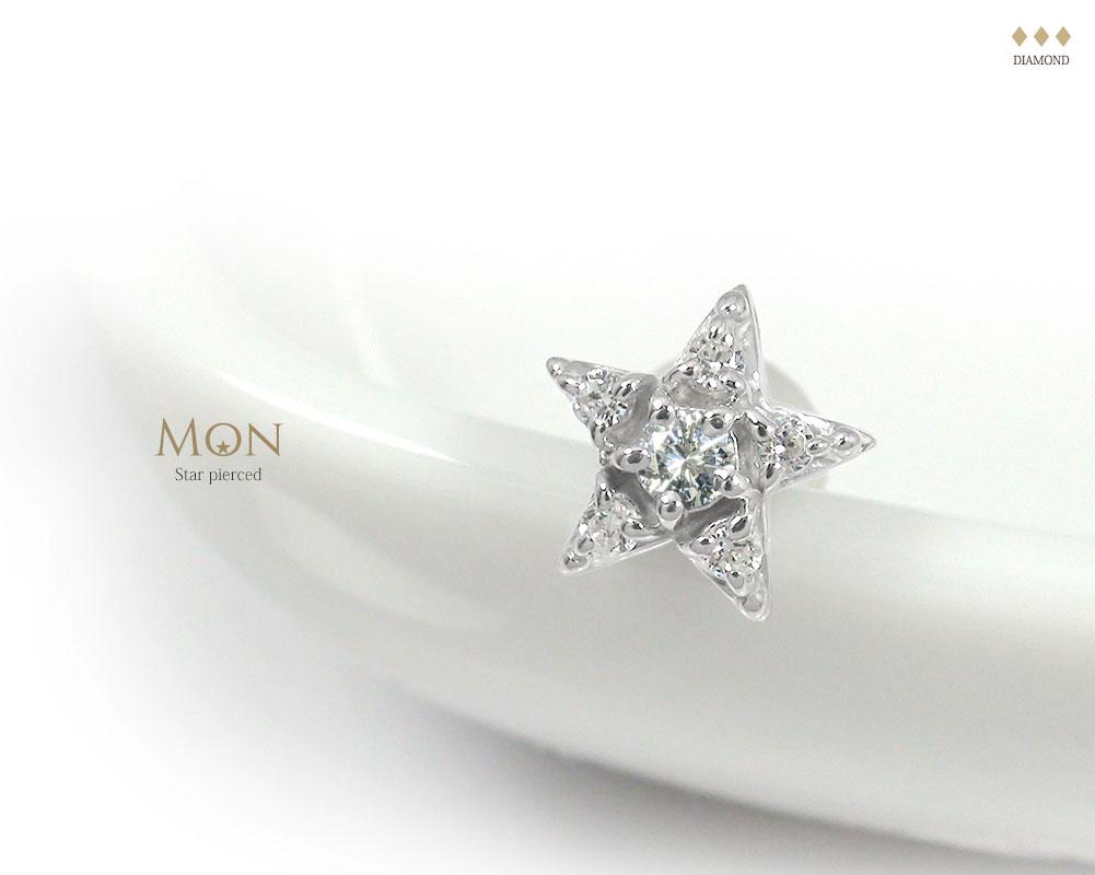 10/4 20時~ ダイヤモンド 星 片耳ピアス 18金 一粒 スターピアス 送料無料 買い回り 買いまわり