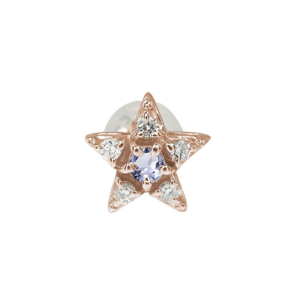 スター 星 片耳ピアス 18金 タンザナイト 誕生石