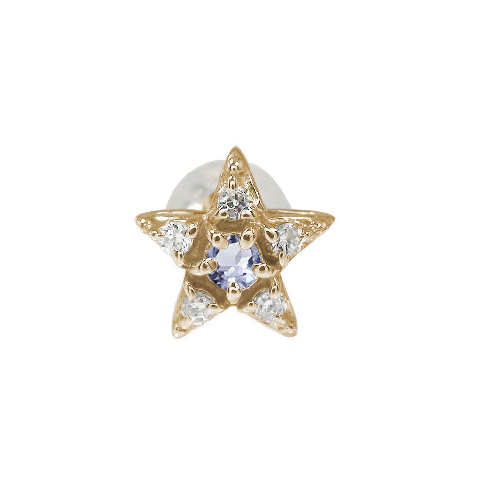 10金 スター 星 片耳ピアス 誕生石 タンザナイト
