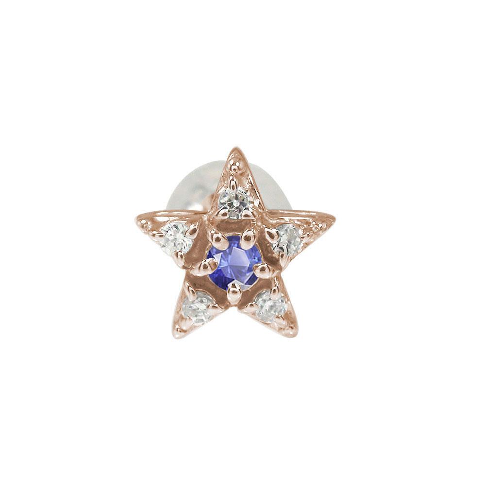 9日20時~16日1時まで スター 星 片耳ピアス 18金 サファイア 誕生石 買いまわり 買い回り