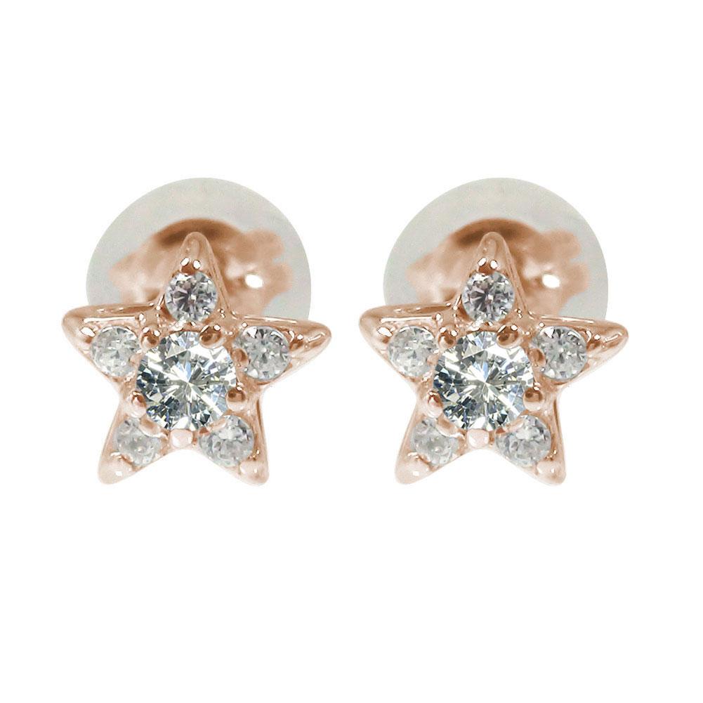スター 星 ピアス 18金ダイヤモンド 誕生石