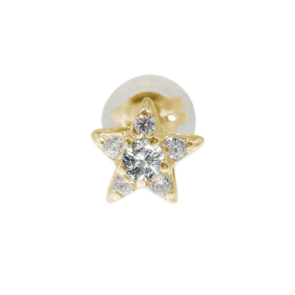 ダイヤモンド 10金 誕生石 スター 星 片耳ピアス
