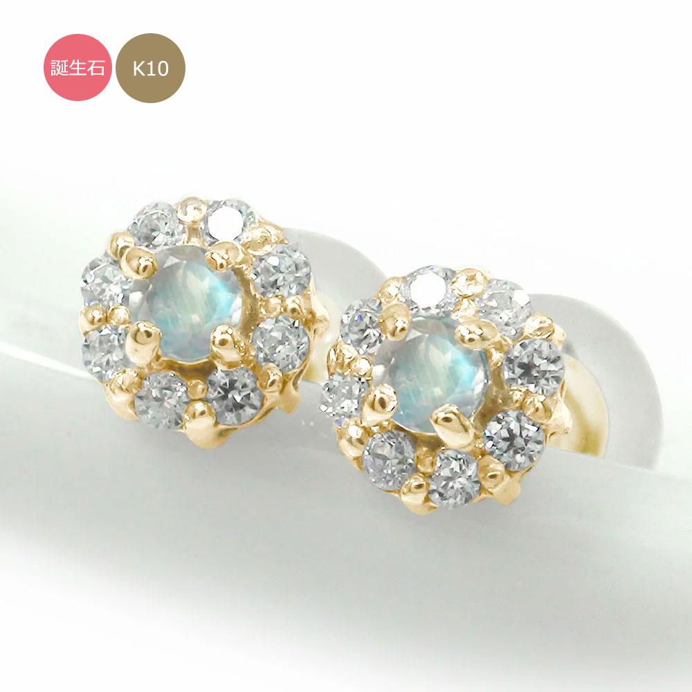 10/4 20時~ 誕生石 ピアス 取り巻き フラワーモチーフ 花 ダイヤモンド 10金 買い回り 買いまわり