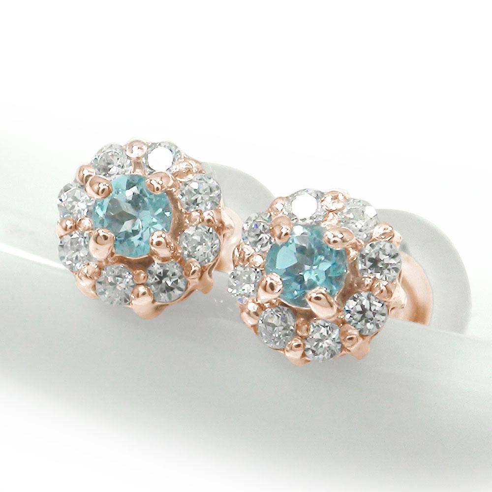 10/4 20時~ 取り巻き フラワーモチーフ ピアス 花 18金 ブルートパーズ ダイヤモンド 誕生石 買い回り 買いまわり