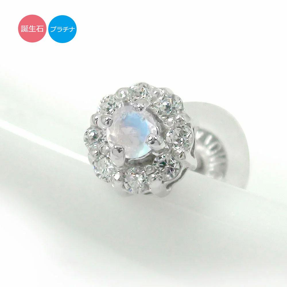 10/4 20時~ 誕生石 片耳ピアス ダイヤモンド プラチナ 取り巻き フラワーモチーフ 花 買い回り 買いまわり