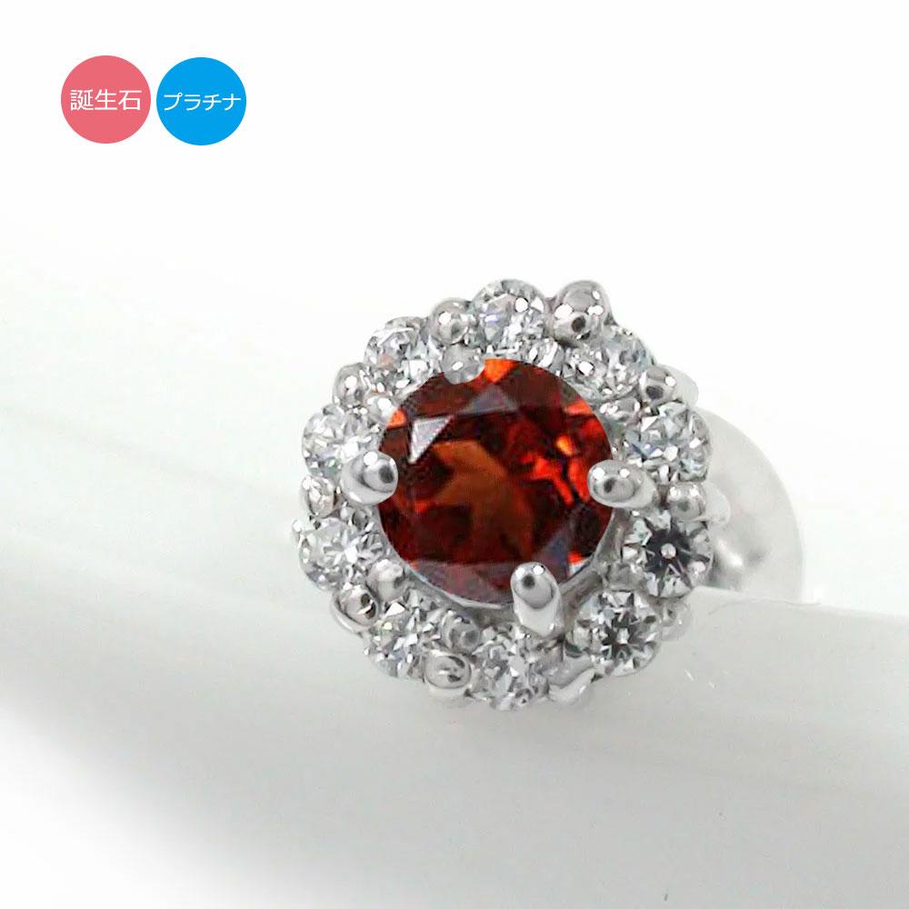 誕生石 片耳ピアス ダイヤモンド プラチナ 取り巻き フラワーモチーフ 花
