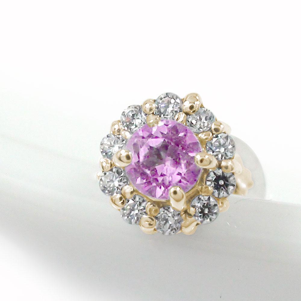 10金 ピンクサファイア 取り巻き フラワーモチーフ 片耳ピアス 花 ダイヤモンド 誕生石