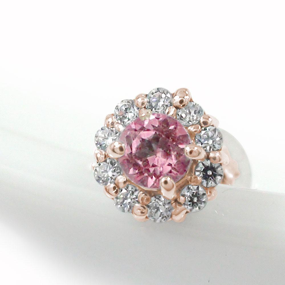 取り巻き フラワーモチーフ 片耳ピアス 花 18金 ピンクトルマリン ダイヤモンド 誕生石