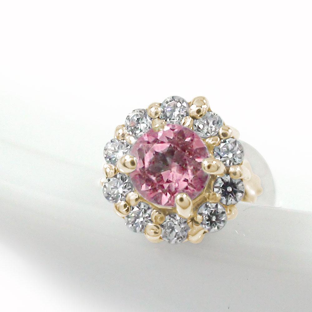10金 ピンクトルマリン ダイヤモンド 誕生石 取り巻き フラワーモチーフ 片耳ピアス 花