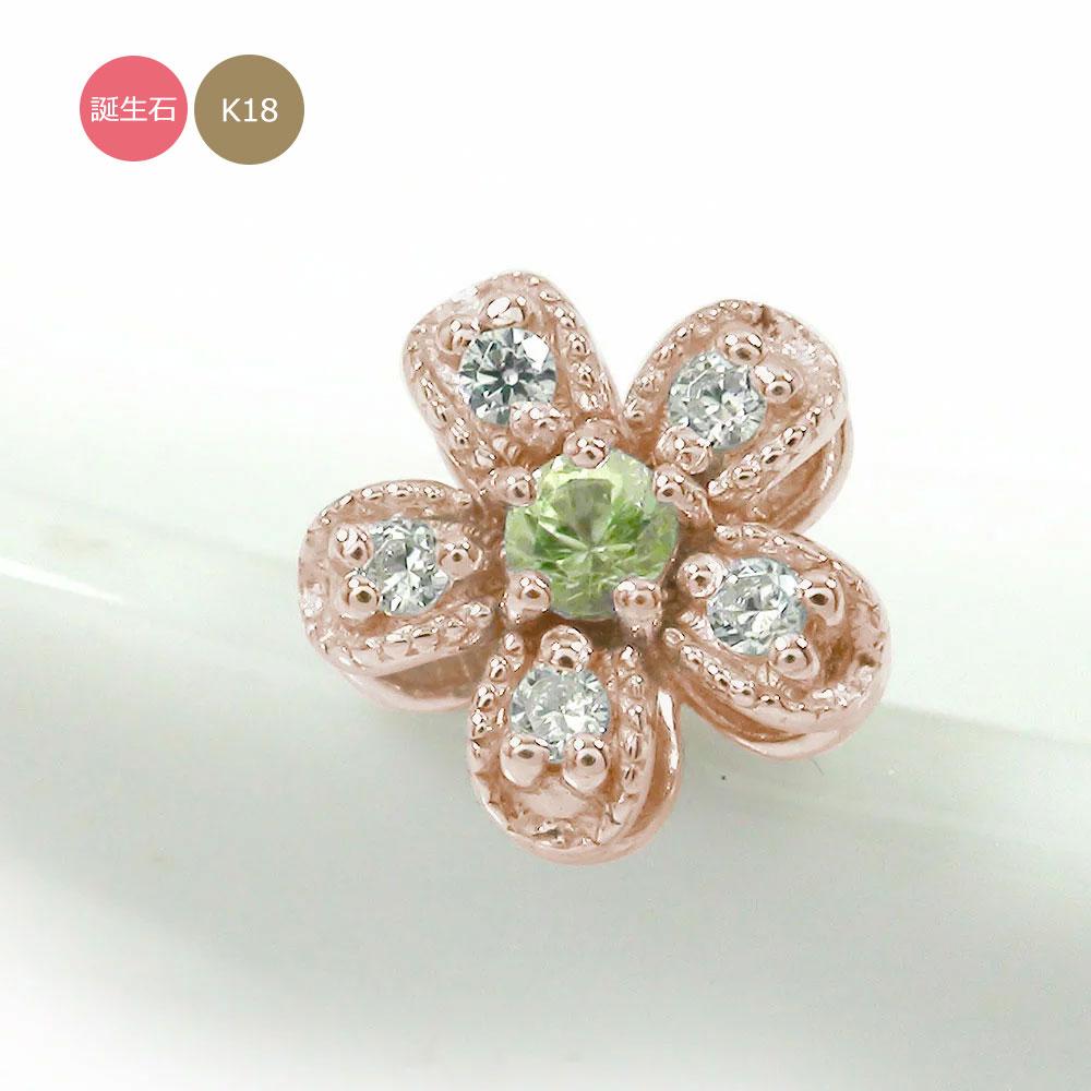 10/4 20時~ 片耳ピアス ダイヤモンド 18金 花 フラワーモチーフ 誕生石 送料無料 買い回り 買いまわり