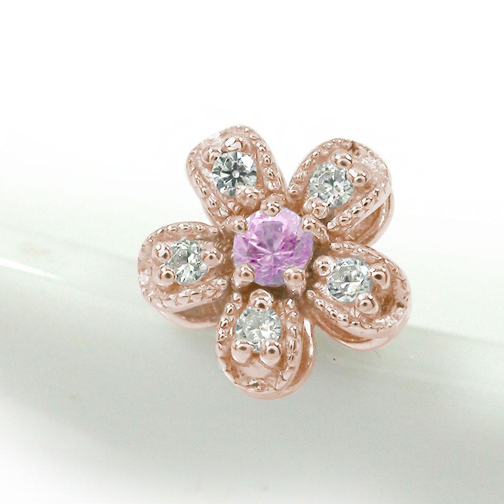 片耳ピアス ダイヤモンド 18金 ピンクサファイア 誕生石 花 フラワーモチーフ【送料無料】