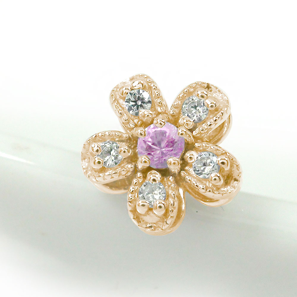 ピンクサファイア フラワーモチーフ 花 片耳ピアス 10金 ダイヤモンド 誕生石 送料無料