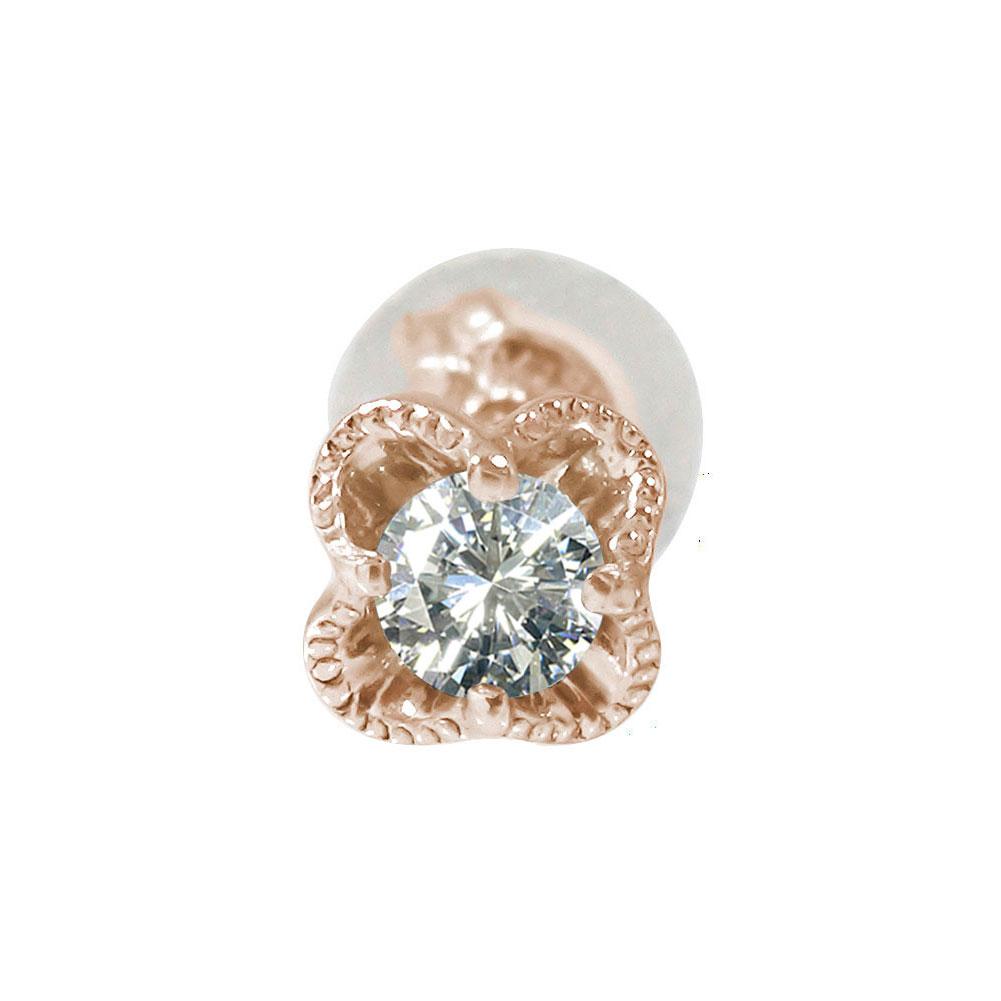 花 フラワーモチーフ ダイヤモンド 片耳ピアス 18金 誕生石