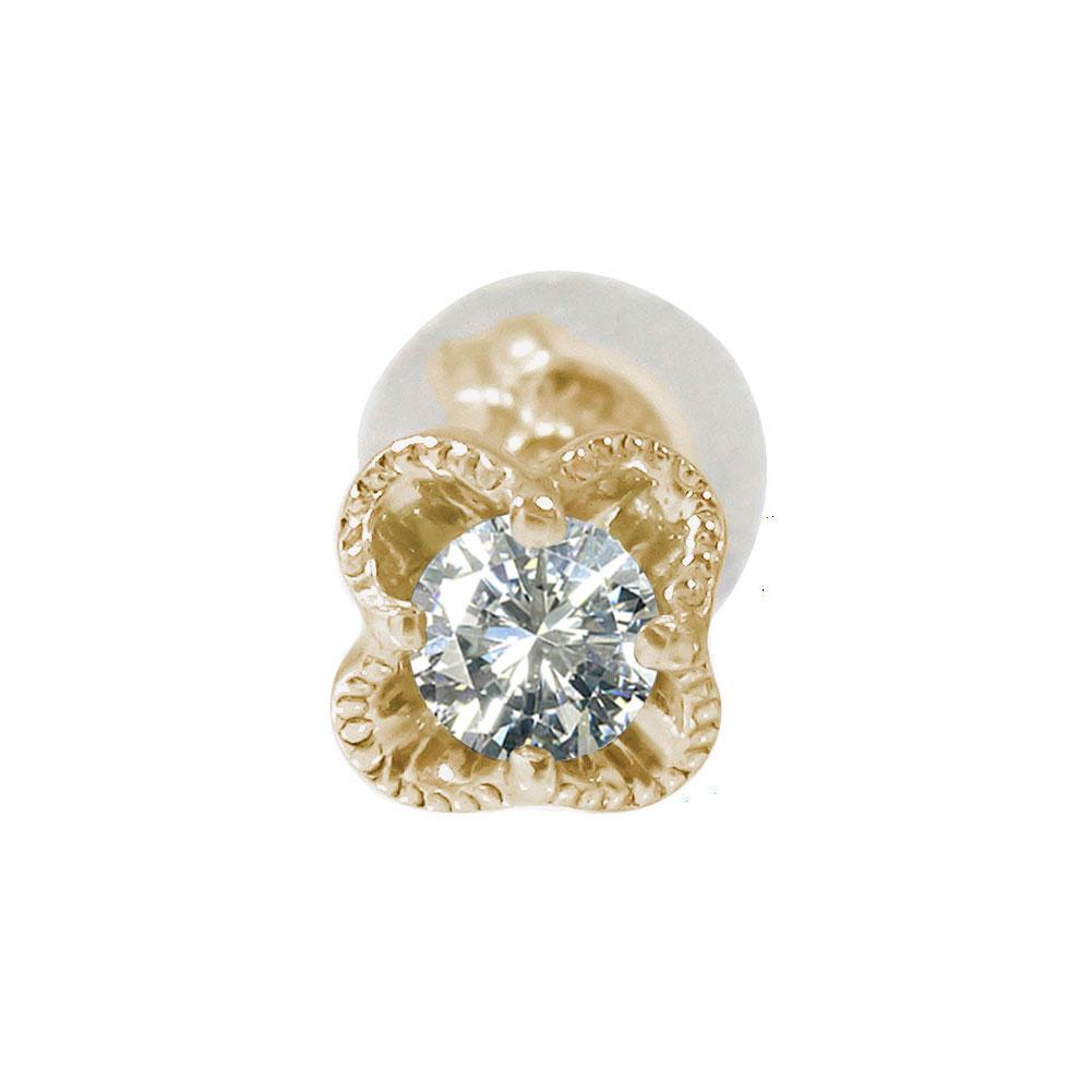 ダイヤモンド 10金 誕生石 花 フラワーモチーフ 片耳ピアス