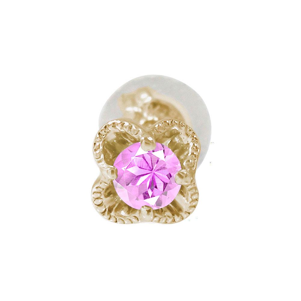 10金 ピンクサファイア 花 フラワーモチーフ 片耳ピアス 誕生石