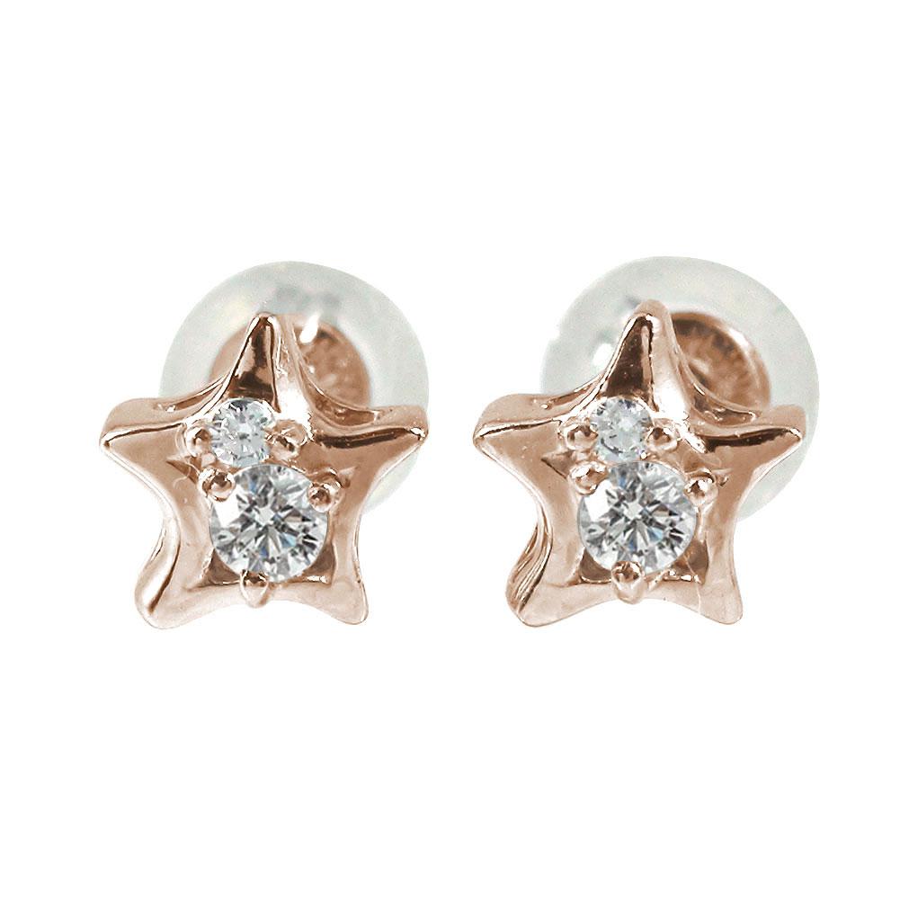 一番星 ピアス 18金ダイヤモンド 誕生石