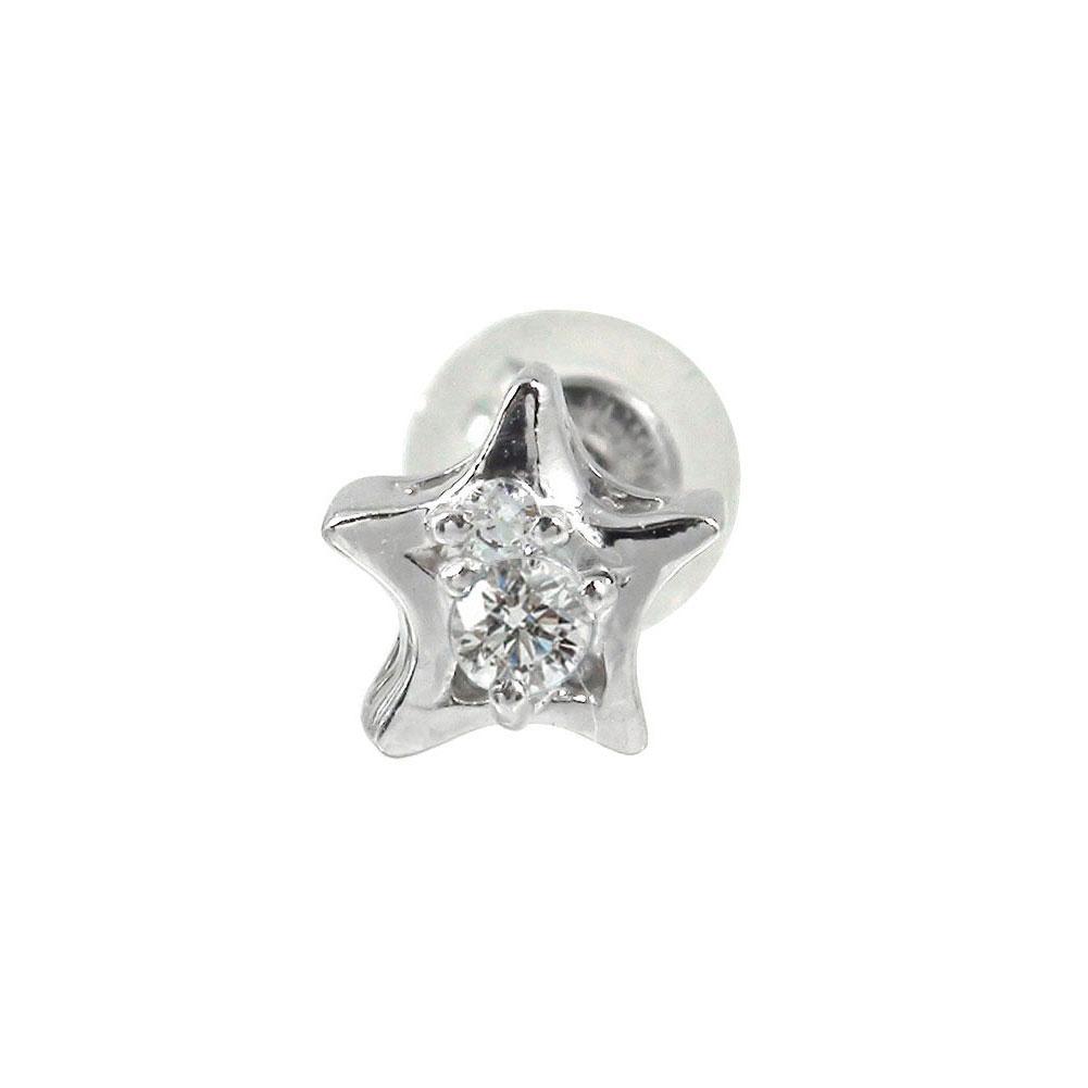 プラチナ 一番星 ダイヤモンド 片耳ピアス 誕生石