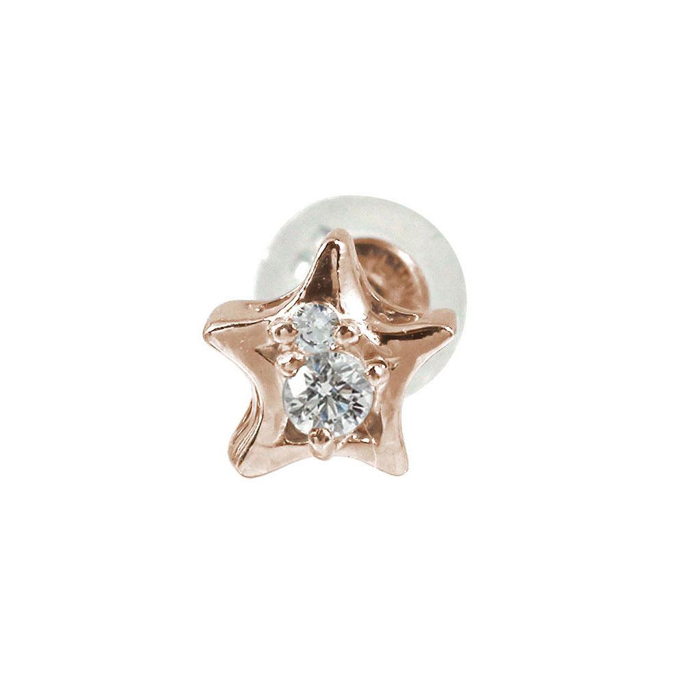 一番星 ダイヤモンド 片耳ピアス 18金 誕生石