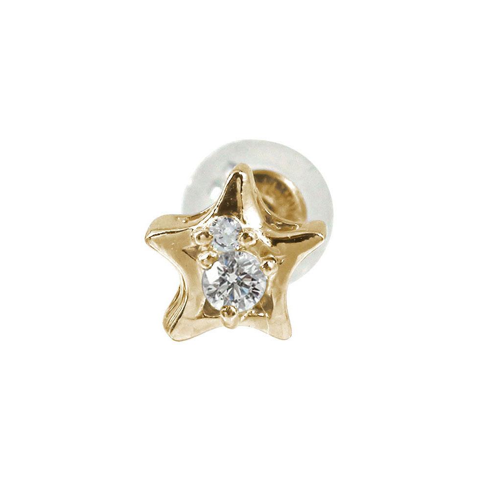 ダイヤモンド 10金 誕生石 一番星 片耳ピアス