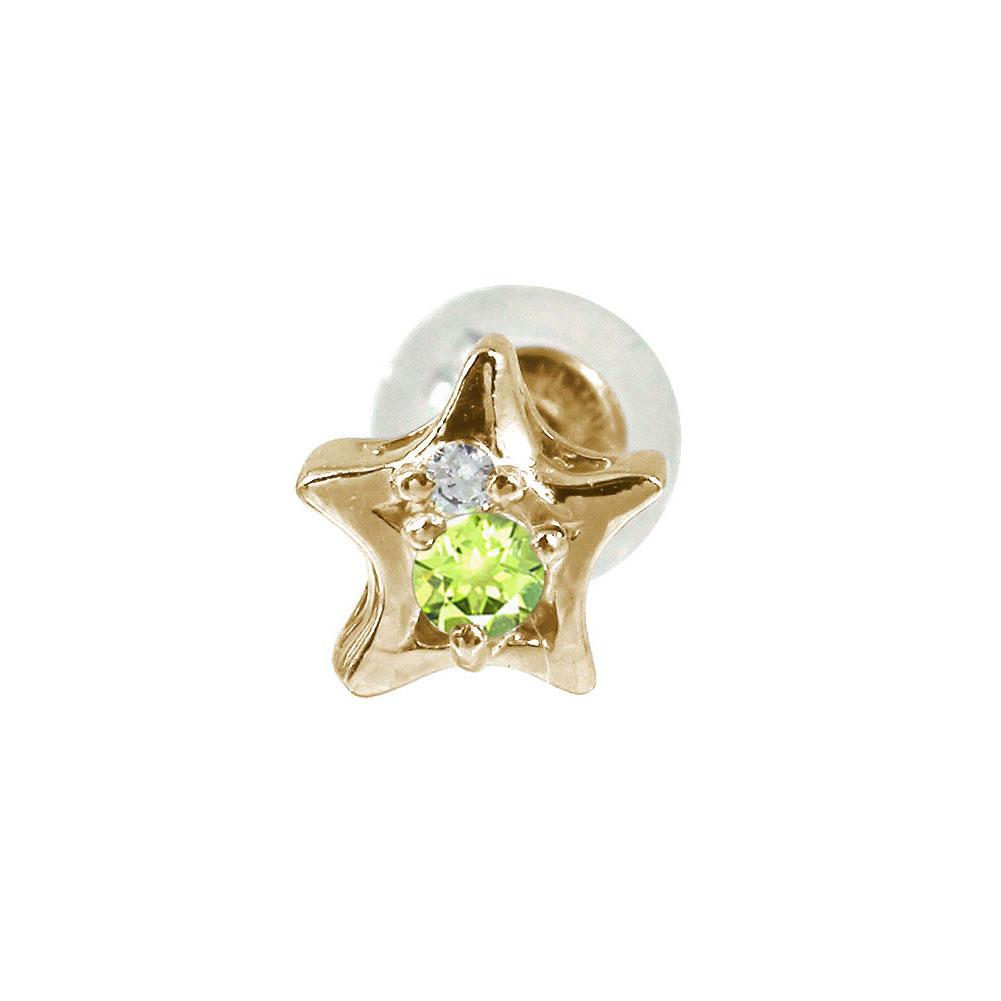 10金 ペリドット 誕生石 一番星 片耳ピアス