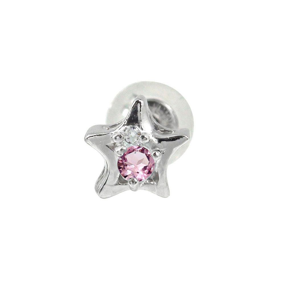プラチナ ピンクトルマリン 一番星 片耳ピアス 誕生石