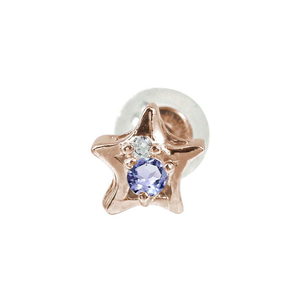 一番星 片耳ピアス 18金 タンザナイト 誕生石