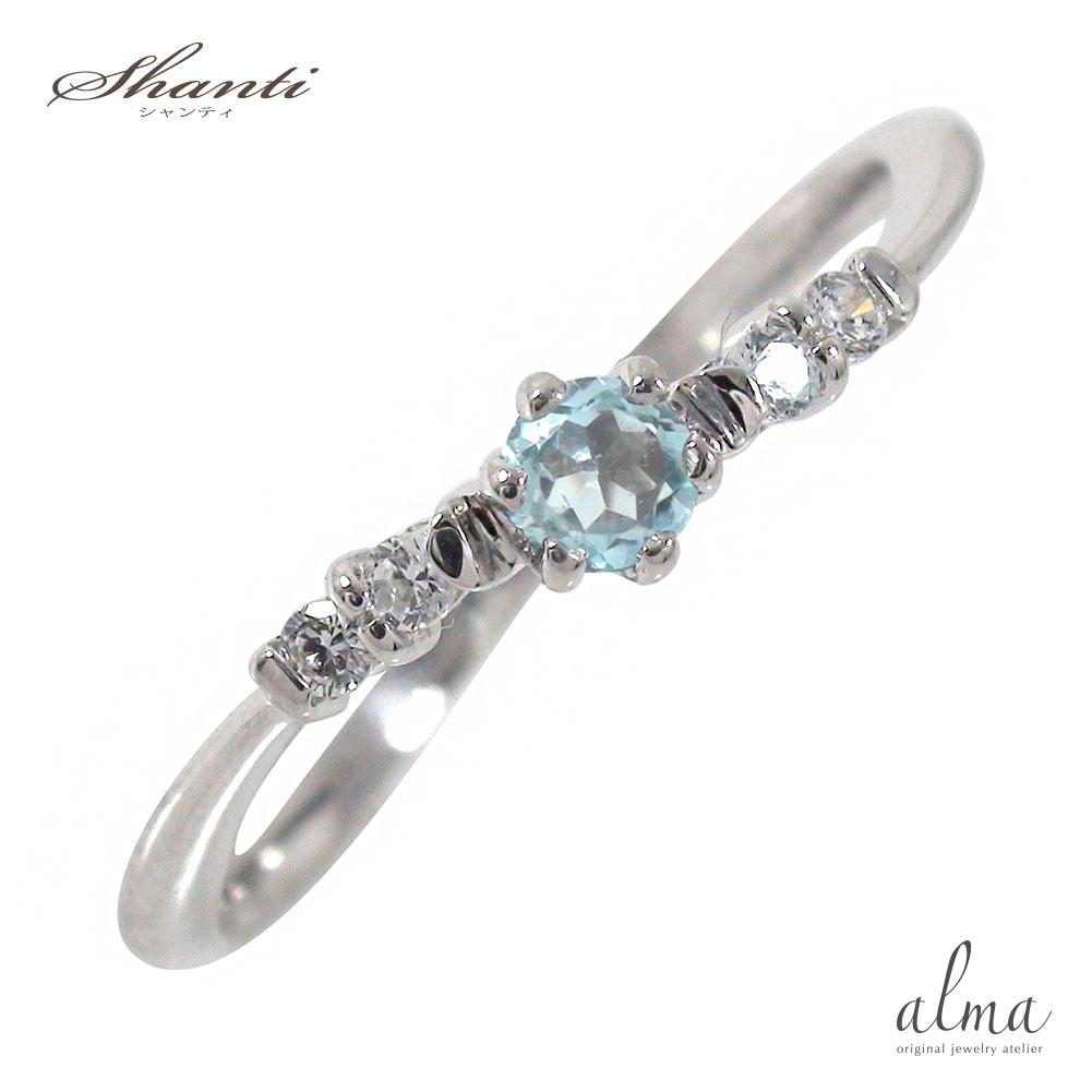 21日20時~28日1時まで アクアマリンリング 10金 流れ星 ピンキーリング 指輪 誕生石【送料無料】 買いまわり 買い回り