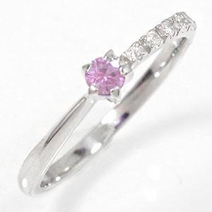 ピンクサファイアリング 18金 指輪 ピンキー 一粒 誕生石 流れ星【送料無料】