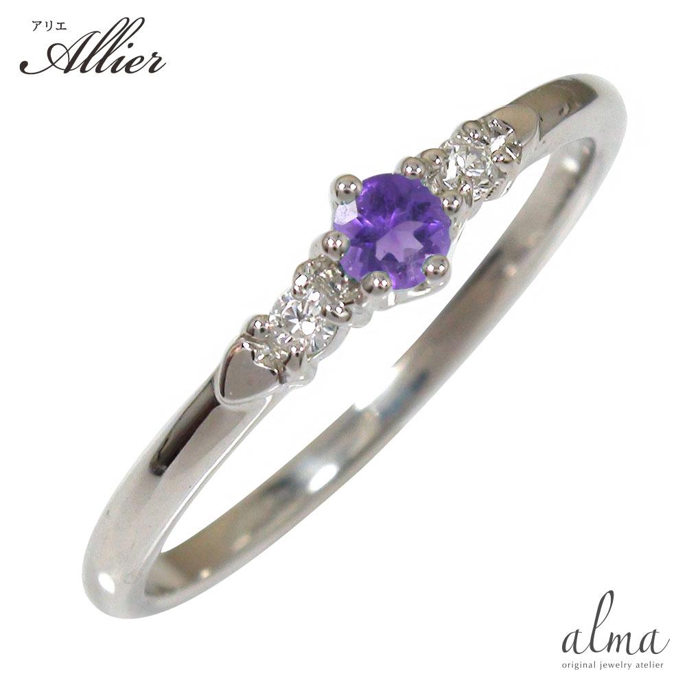 10/4 20時~ アメジスト ハートリング 10金 指輪 誕生石 ピンキーリング 送料無料 買い回り 買いまわり
