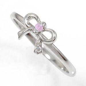 10/4 20時~ ピンクサファイア リボンリング 指輪 18金 誕生石 ピンキーリング リボン 送料無料 買い回り 買いまわり