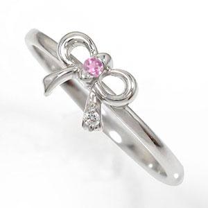 21日20時~28日1時まで リボンリング ピンクトルマリン 指輪 プラチナ 誕生石 ピンキーリング【送料無料】 買いまわり 買い回り