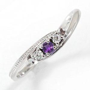 21日20時~28日1時まで アメジストリング 誕生石 トリロジー プラチナ 指輪 ピンキーリング【送料無料】 買いまわり 買い回り
