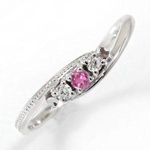 ピンクトルマリンリング 誕生石 トリロジー プラチナ 指輪 ピンキーリング【送料無料】