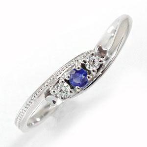 サファイアリング 誕生石 トリロジー プラチナ 指輪 ピンキーリング【送料無料】