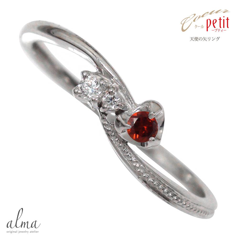 21日20時~28日1時まで 天使の矢 ガーネットリング 18金 トリロジー 誕生石 指輪 ピンキーリング【送料無料】 買いまわり 買い回り