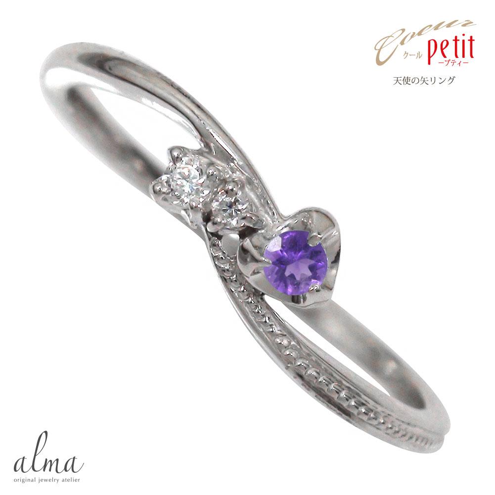 10/4 20時~ 流れ星リング 天使の矢 アメジスト10金 誕生石 指輪 ピンキー トリロジー 送料無料 買い回り 買いまわり