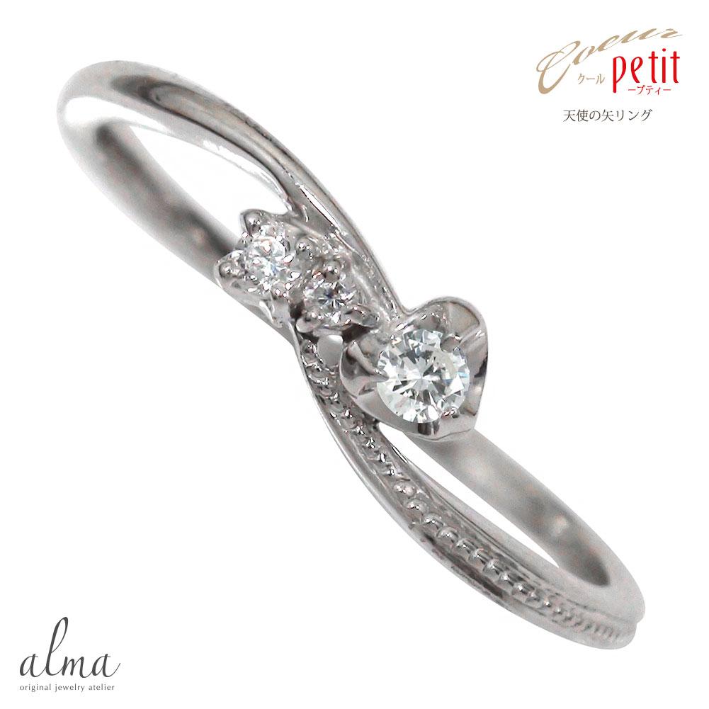 ダイヤモンドリング 天使の矢 誕生石 プラチナ 指輪 ピンキー トリロジーリング【送料無料】