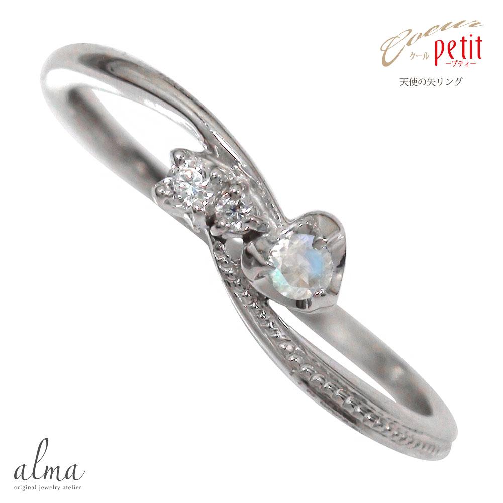 21日20時~28日1時まで ブルームーンストーンリング 天使の矢 誕生石 プラチナ 指輪 ピンキー トリロジーリング【送料無料】 買いまわり 買い回り