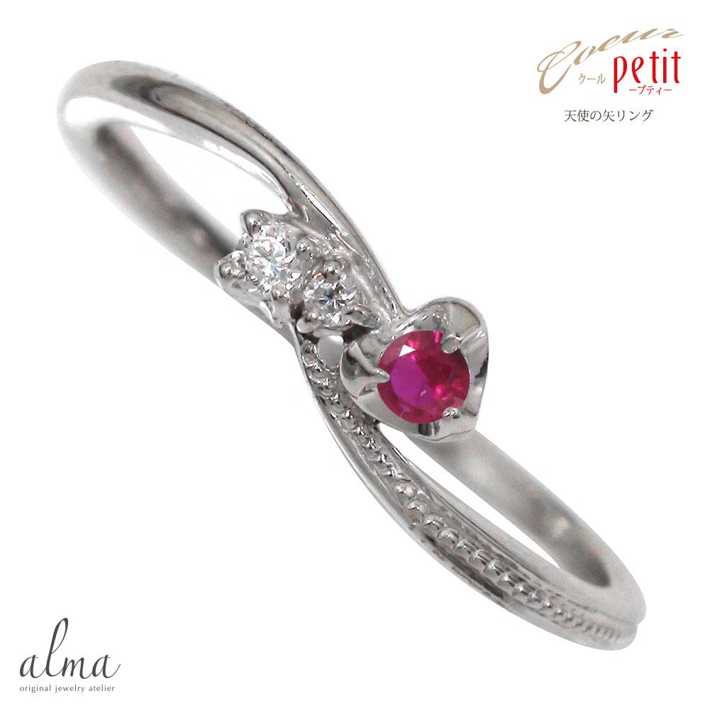 流れ星リング 天使の矢 ルビー10金 誕生石 指輪 ピンキー トリロジー【送料無料】