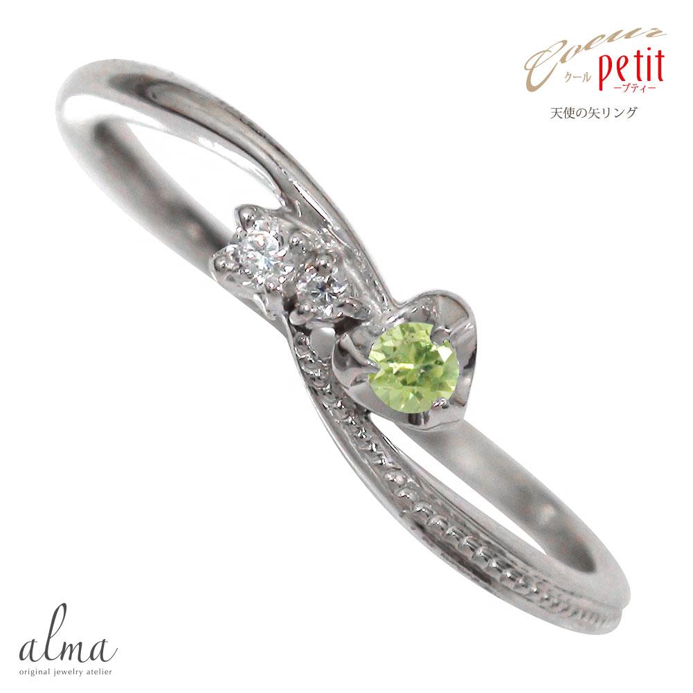 21日20時~28日1時まで ペリドットリング 天使の矢 誕生石 プラチナ 指輪 ピンキー トリロジーリング【送料無料】 買いまわり 買い回り