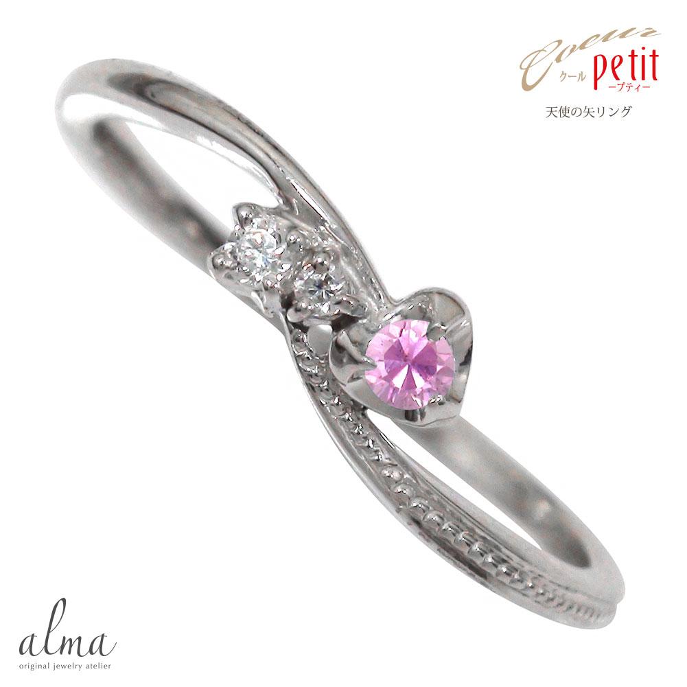 21日20時~28日1時まで ピンクサファイアリング 天使の矢 誕生石 プラチナ 指輪 ピンキー トリロジーリング【送料無料】 買いまわり 買い回り
