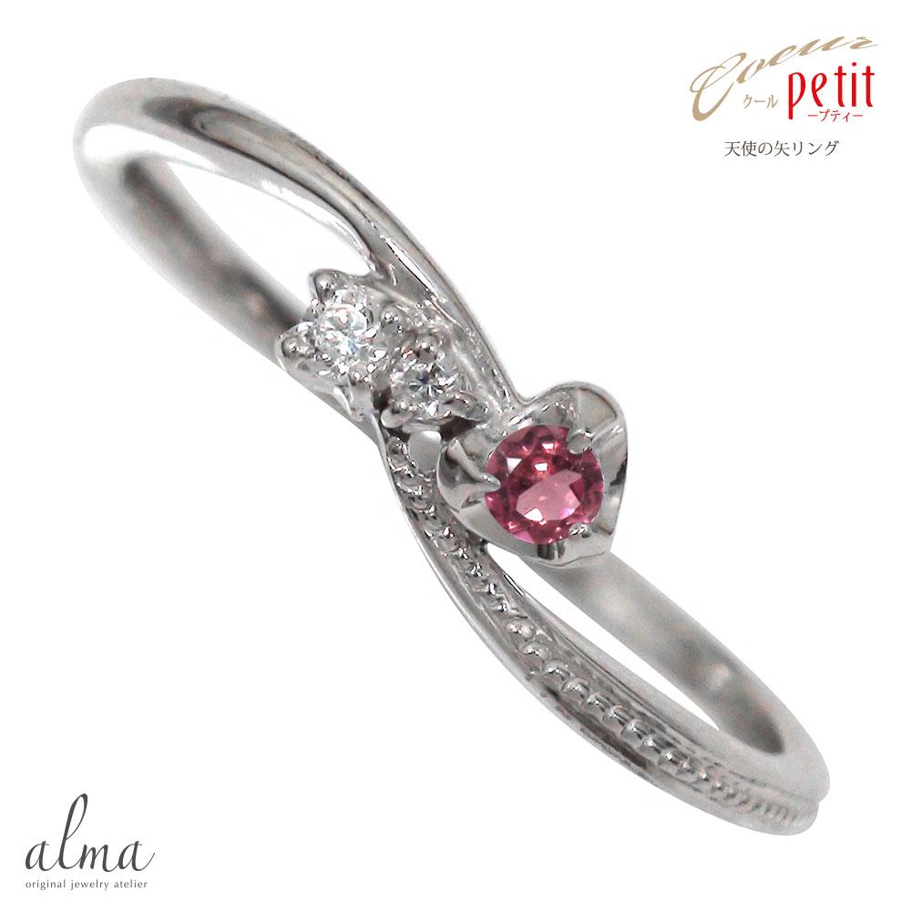 ピンクトルマリンリング 天使の矢 誕生石 プラチナ 指輪 ピンキー トリロジーリング【送料無料】