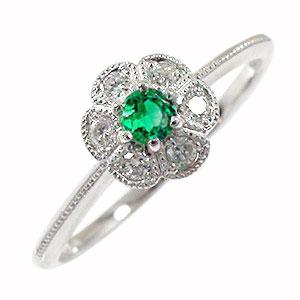 エメラルド 花 リング プラチナ 指輪 フラワーモチーフ ピンキー ダイヤモンド 送料無料