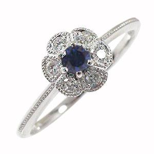 花 サファイア リング 18金 指輪 フラワーモチーフ ピンキー ダイヤモンド 送料無料