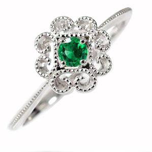 エメラルド 花 リング プラチナ ダイヤモンド フラワーモチーフ ピンキー 指輪 送料無料
