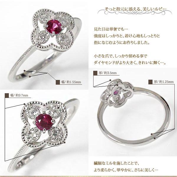 ピンキーリング 花 ルビー 18金 指輪 フラワーモチーフ ダイヤモンド 送料無料trQshdC