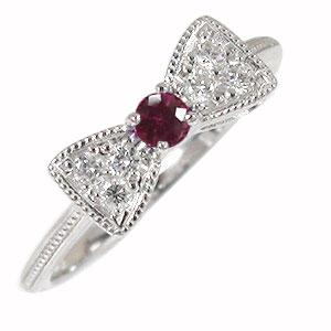 ルビー リボン リング ダイヤモンド プラチナ 指輪 ピンキー 送料無料